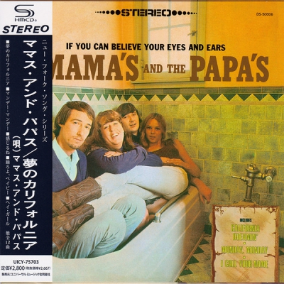 Mamas If You Can Believe Your Eyes And Ears Records Lps